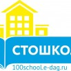 баннер 100 школ.jpg